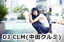 DJ CLM
