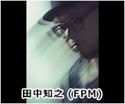田中知之 (FPM)