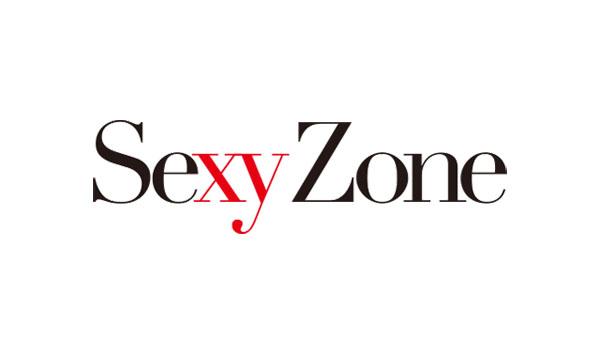 Sexy Zoneの画像 p1_9