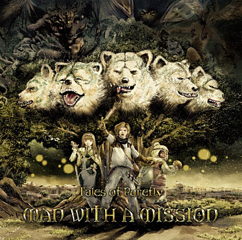 MAN WITH A MISSION、『Tales of Purefly』アートワークで永井豪率いるダイナミック企画とコラボ