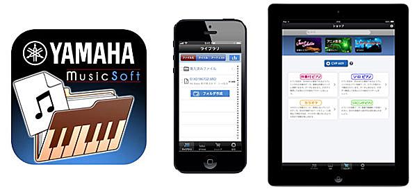ipod touch 曲 ダウンロード 無料