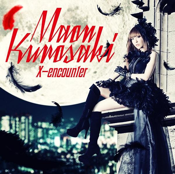 黒崎真音×I've、再コラボによる『東京レイヴンズ』トリビュートアルバムが登場   黒