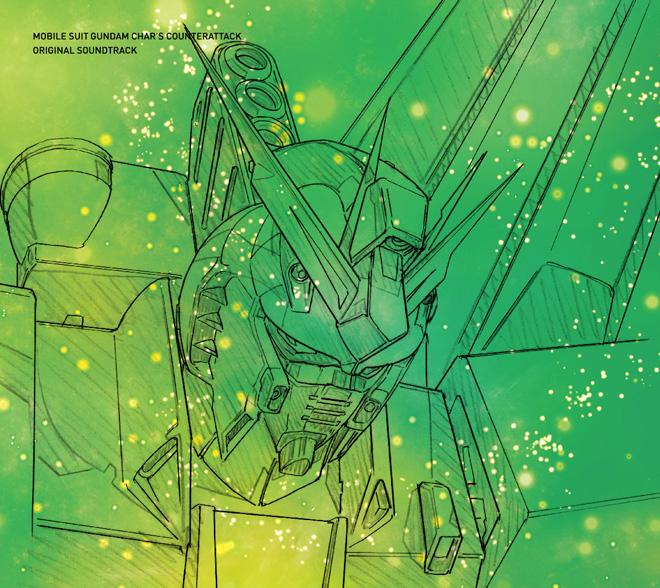 機動戦士ガンダム 逆襲のシャアの画像 p1_36