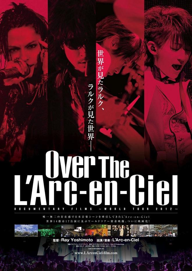 L'Arc〜en〜Ciel