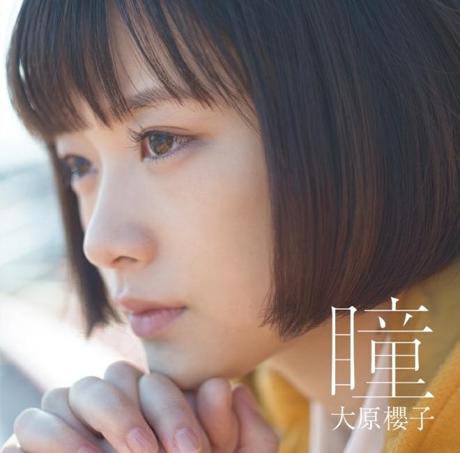 大原櫻子の画像 p1_38