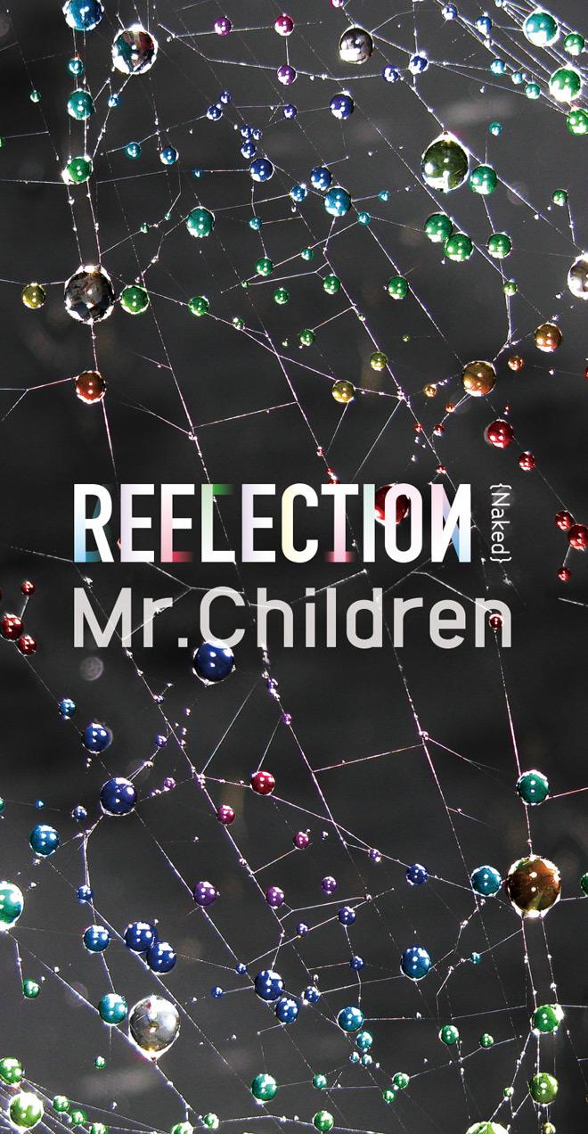 Mr Children 新作 Reflection は23曲収録のusbアルバム 厳選14曲
