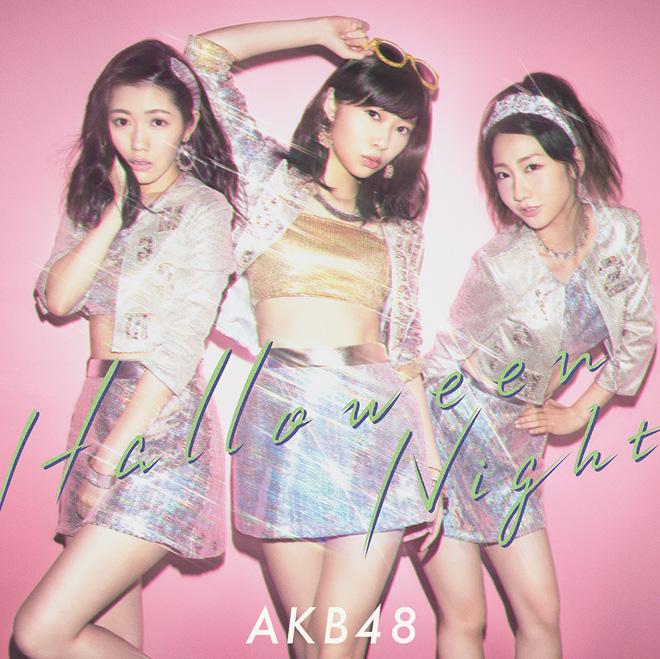 MV full】 ハロウィン・ナイト AKB48[公式] YouTube -geniebo.com