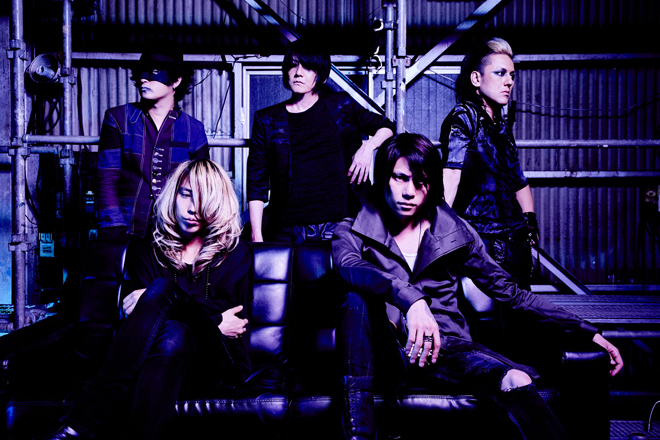 【DECAYS】DIR EN GREY・Die
