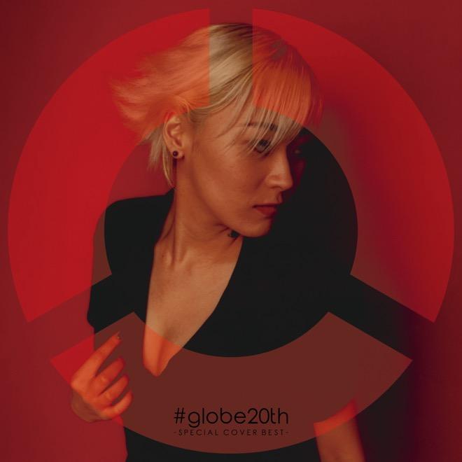 globeカバー盤試聴が総計100万再生突破。HYDE、木村カエラ、浜崎あゆみ、GReeeeNら参加