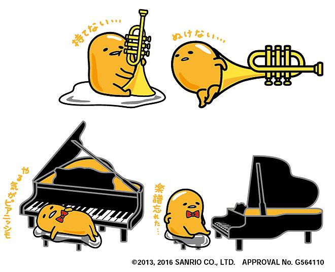 サンリオの人気キャラクター「ぐでたま」が楽器を演奏するイラストで話題を集めた島村楽器とのコラボレーショングッズ。その第2弾が数量限定で3月31日より発売される。