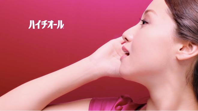 【芸能】 沢尻エリカ(30歳)、肌に自信「近くで見られても、大丈夫!」(動画あり) [無断転載禁止]©2ch.netYouTube動画>1本 ->画像>56枚