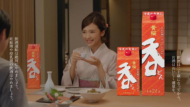 「真野恵里菜 黄桜」の画像検索結果
