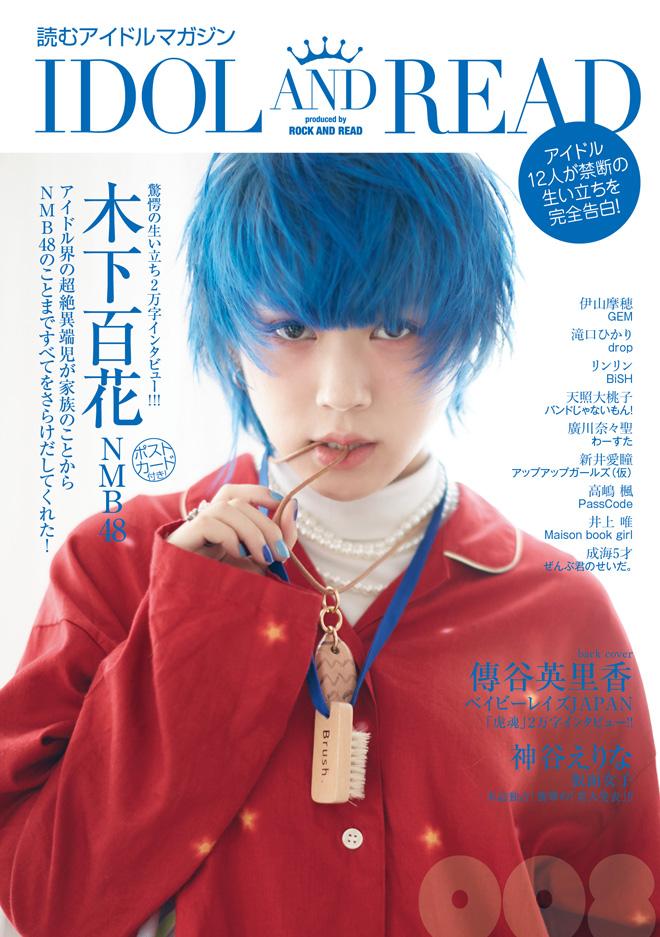 【AKB48】本・雑誌・書籍総合スレ40【新聞】->画像>453枚