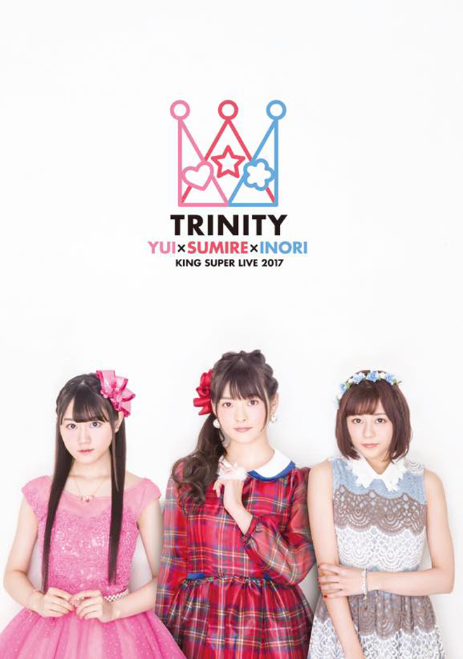 <KING SUPER LIVE 2017 TRINITY>グッズラインナップ