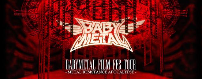 babymetal live at tokyo dome world premiere開催 barks