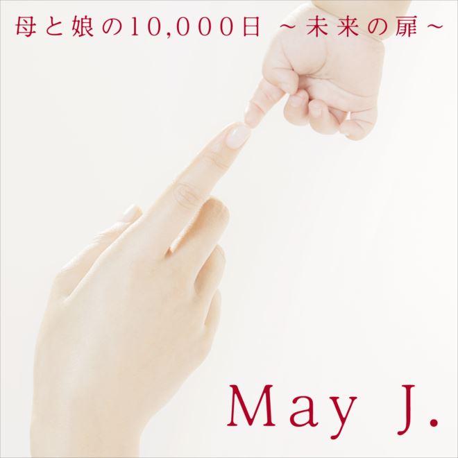https://img.barks.jp/image/review/1000141243/jk.jpg