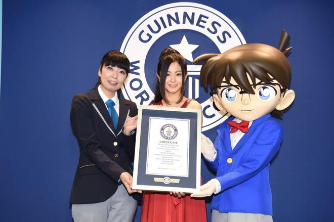 倉木麻衣×名探偵コナン、ギネス世界記録認定「本当に信じられない ...
