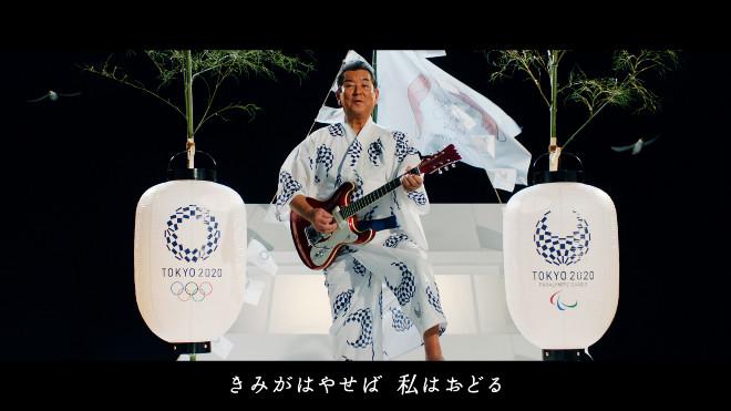 東京2020オリンピック・パラリンピック競技大会に向けた日本全体での機運醸成を目的として11月11日から12月7日の間、本県で開催される「東京2020オリンピック・  ...