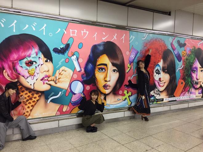 夢アド ド派手ハロウィンメイクで山手線渋谷駅ホームをジャック Barks