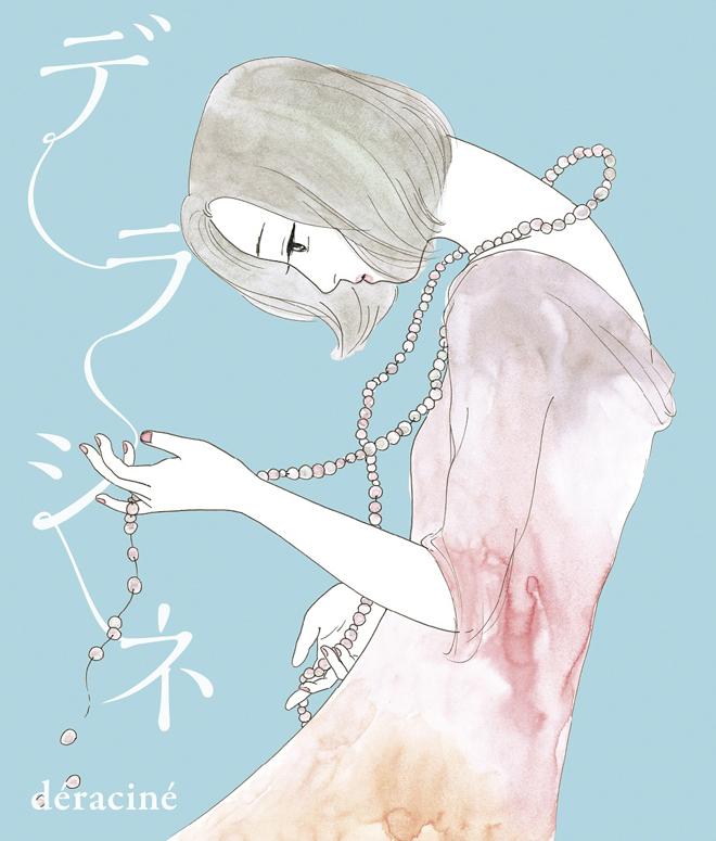 松本隆、紫綬褒章を受章「とてもびっくりすると同時に光栄」