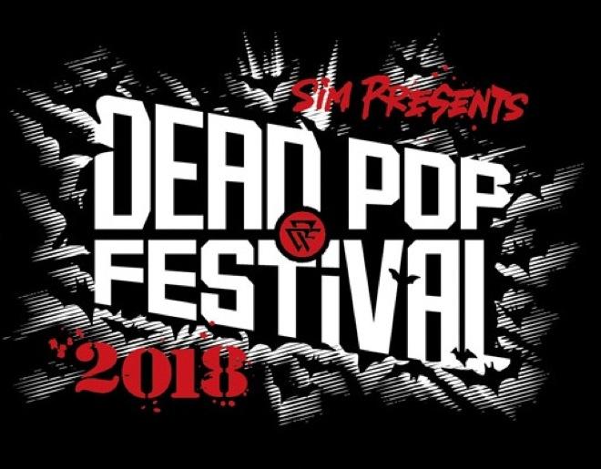 SiM主催<DEAD POP FESTiVAL 201...