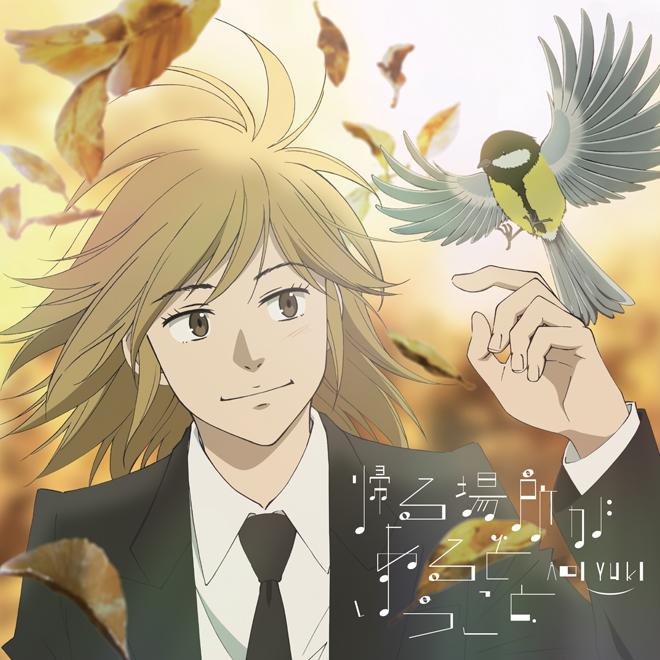 TVアニメ『ピアノの森』に迫る特番今夜放送+OP曲も収録のピアノ曲AL6月発売