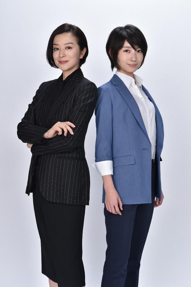 ドラマ 主題 堅 歌 平井