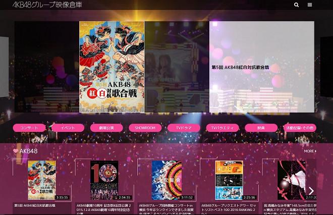 002 - AKB48、LDHも参入 アイドル動画配信サービスが増える理由