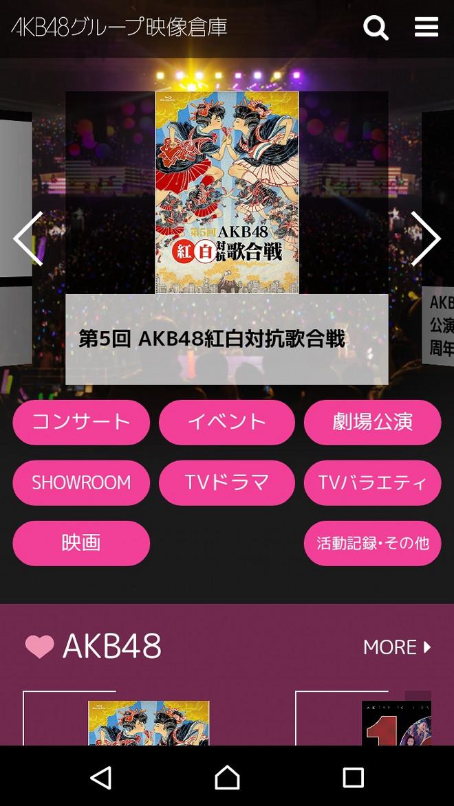 003 - AKB48、LDHも参入 アイドル動画配信サービスが増える理由