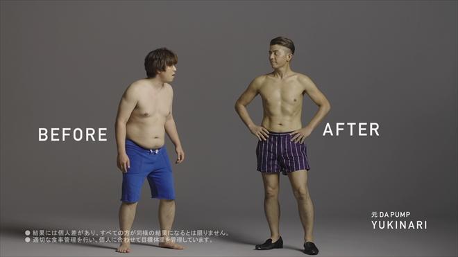 元DA PUMPのYUKINARIが出演するRIZAPの新CM『Before&After YUKINARI』篇・『Before&After  YUKINARI ダンス』篇・『Before&After YUKINARI 会話』篇が公開された。