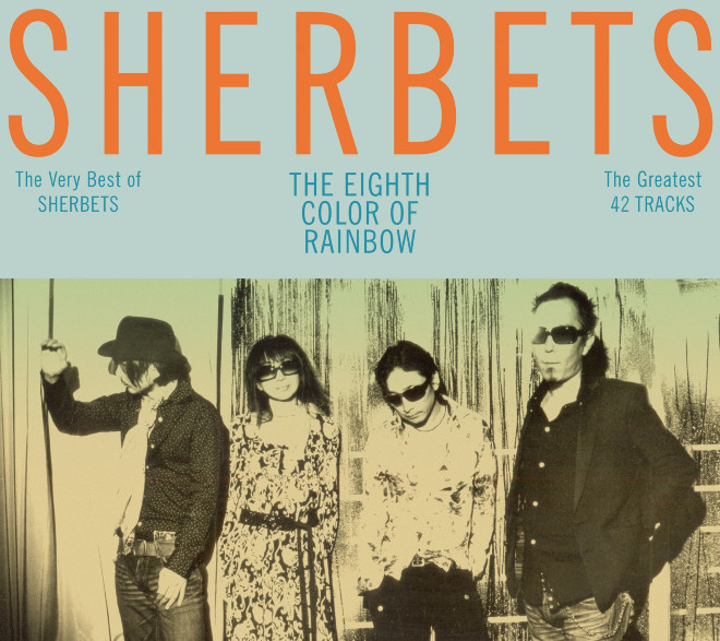 sherbets 20周年ベストアルバムの詳細を発表 barks