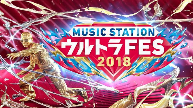 ステーション 順番 ミュージック