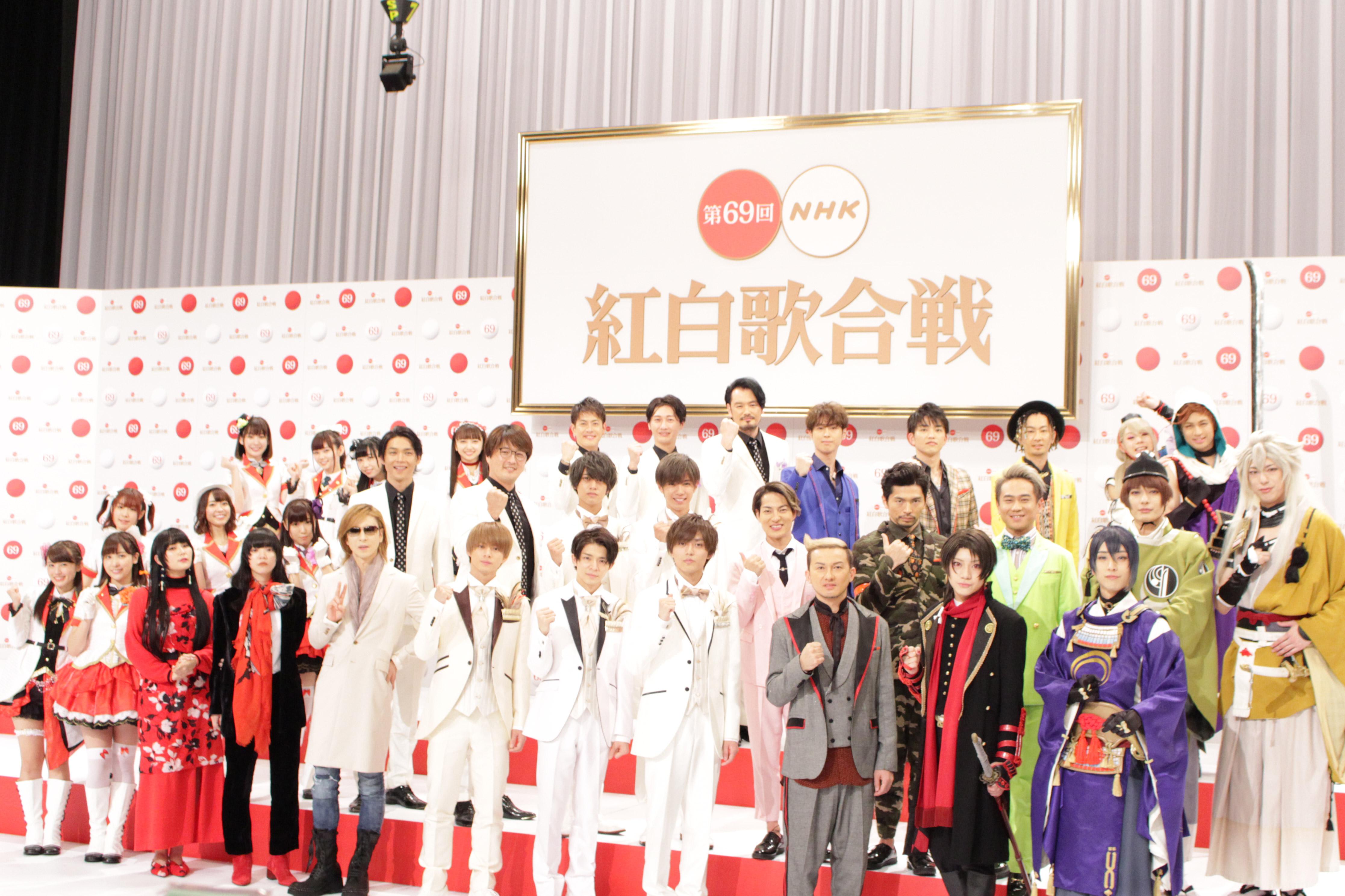 『第69回NHK紅白歌合戦』記者会見:あいみょん、King & Princeら8組コメント