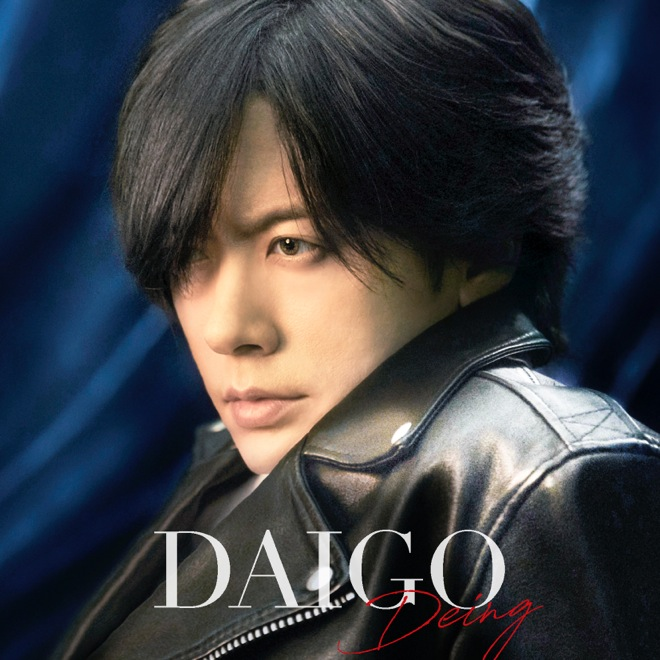 daigo カバー アルバム