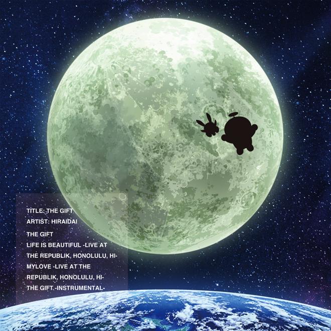 ドラえもん のび太の月面探査記の画像 p1_40