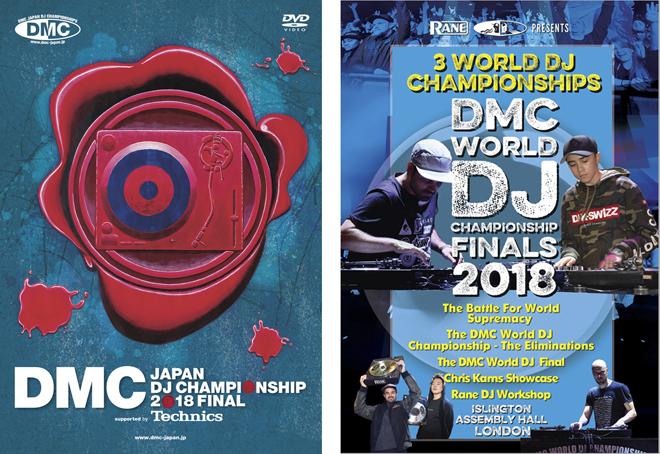 日本一、そして世界一の称号を賭けたDJたちの闘い<DMC JAPAN DJ