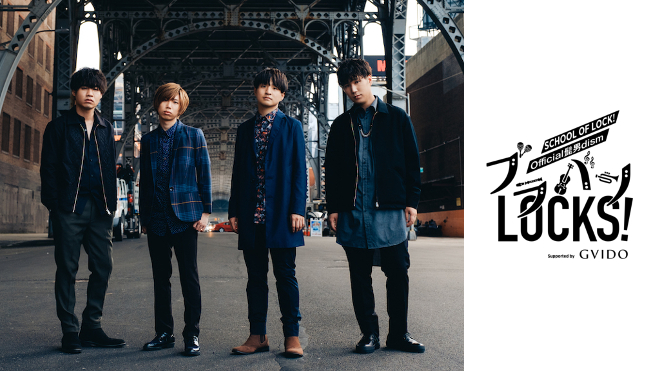 宿命 dism official 男 髭