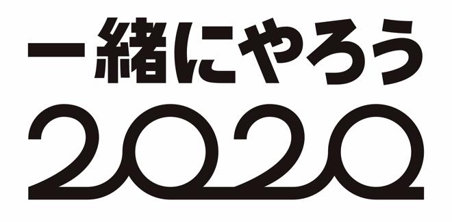 応援 ソング 佳祐 オリンピック 桑田