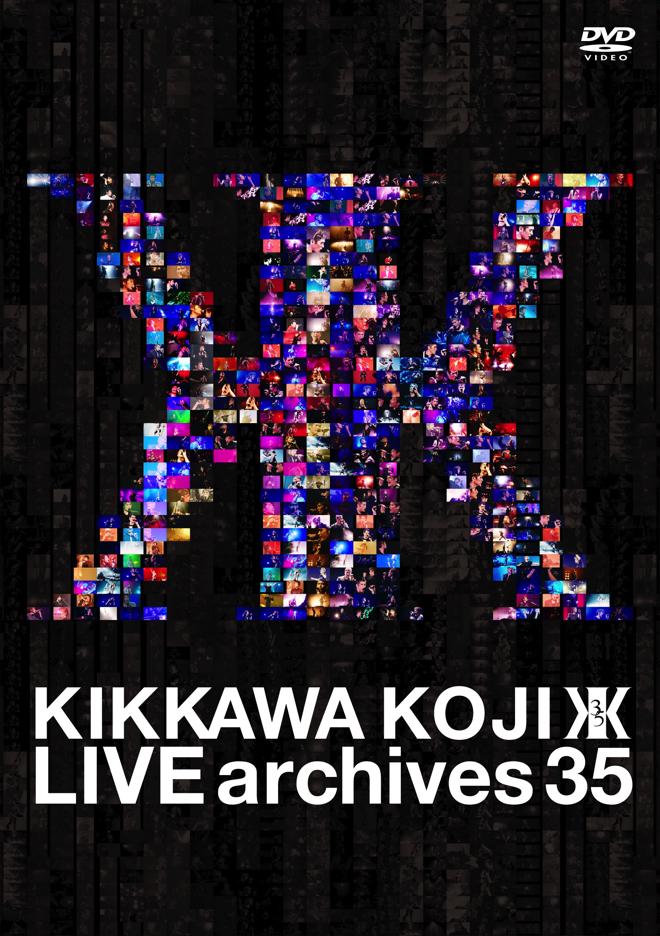 吉川 晃司 ライブ 2020