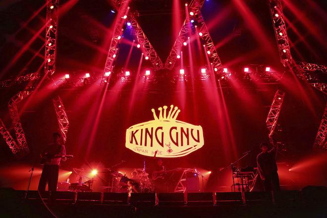 king gnu ユーモア