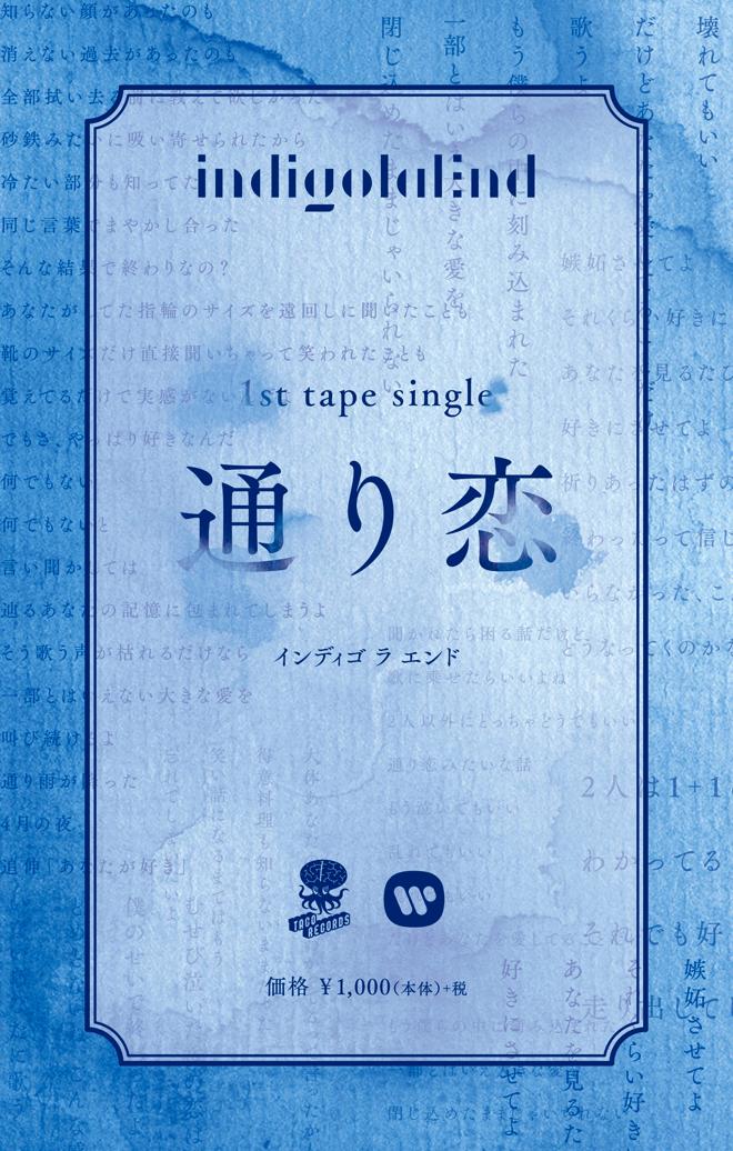 田中 樹 小説