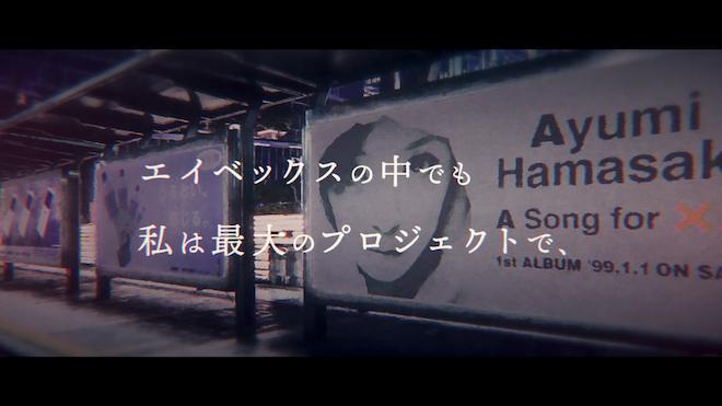 浜崎あゆみ m歌詞