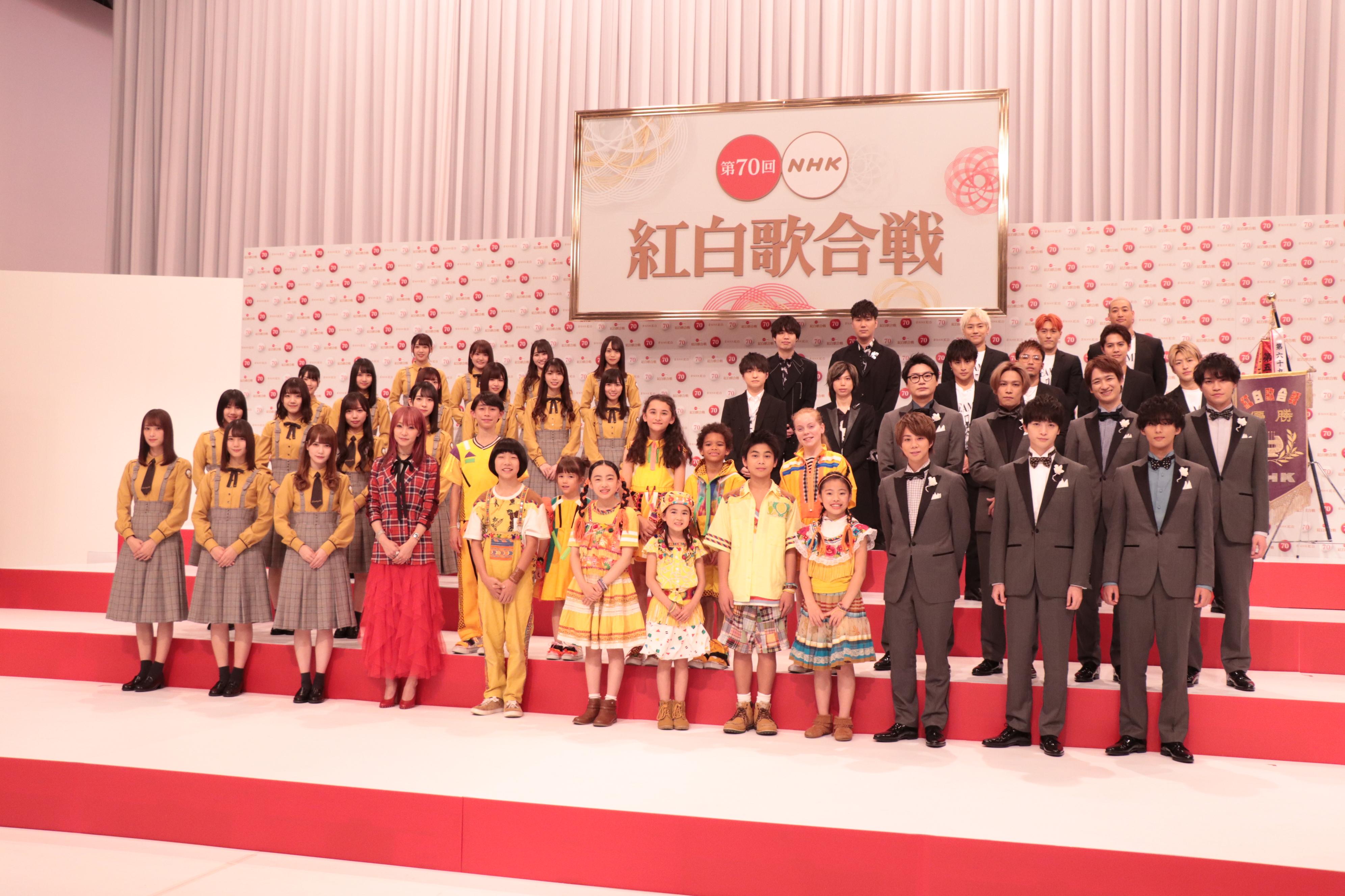 記者会見】『第70回NHK紅白歌合戦』、GENERATIONS、日向坂46ら初出場者 ...