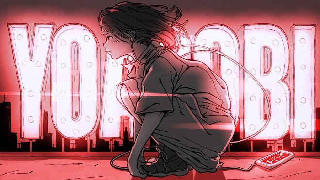 小説を音楽にする新生ユニットYOASOBI、第1章シングル「夜に駆ける」待望のDL配信スタート