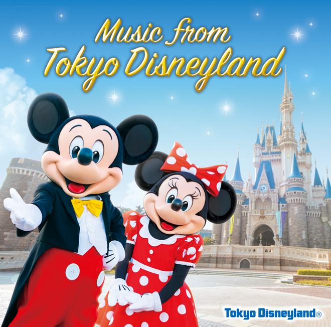東京ディズニーランド&東京ディズニーシー公式プレイリスト、「秋」テーマで更新