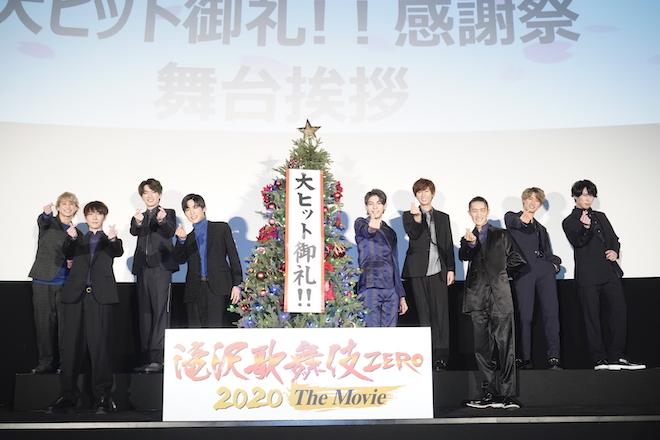伎 zero 歌舞 2020 滝沢