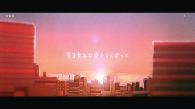 ヨアソビ アルバム