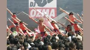 帰ってきた裸の王様!! DJ OZMAが江ノ島でシークレット・ライヴ!