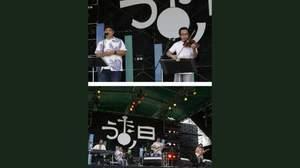 沖縄の無料野外コンサートで過去最大の5万人動員
