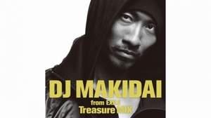 EXILEのMAKIDAIがMIX CDをドロップ、DOUBLEもカヴァーで参加